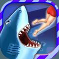 无敌饥饿鲨进化破解版无限钻石版