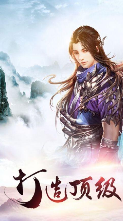 魔道冥神传手游官方安卓版图1