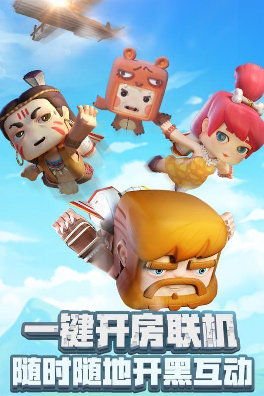 迷你世界游戏官网最新正版下载图3