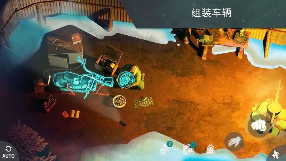 世界末日生存1.8.6中文汉化修改版图0