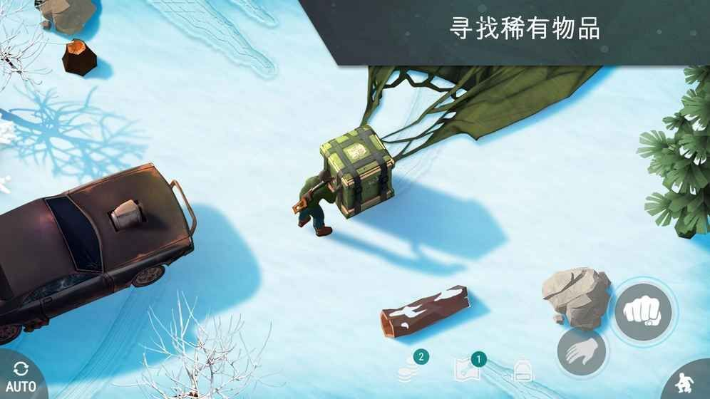 世界末日生存1.8.6中文汉化修改版图1