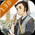 江南百景图1.3.0无限加速票免费破解版