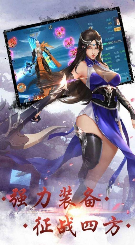 混沌紫墟手游最新官网版图2