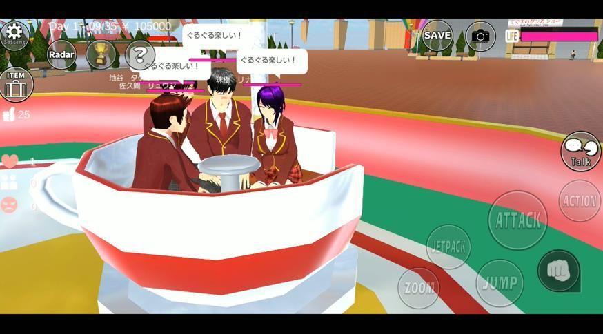 樱花校园模拟器更新万圣节服装中文版十八汉化下载图1