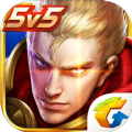 王者荣耀2.0最新版官方版下载