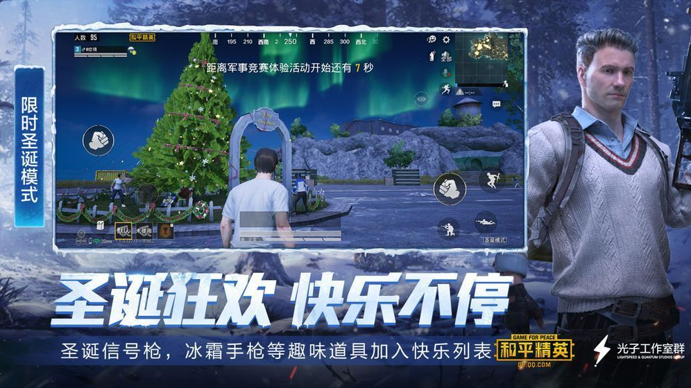 和平英雄游戏官网下载安卓版图1