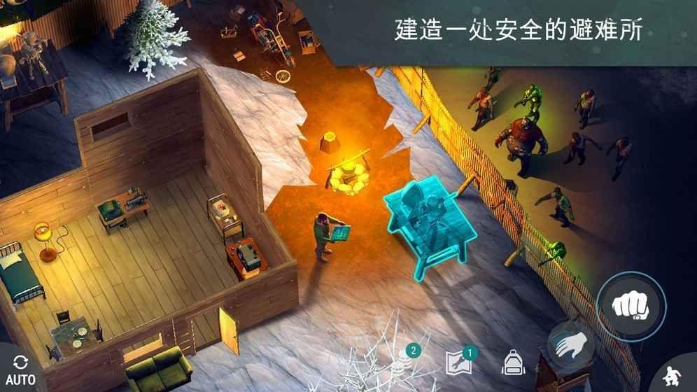 世界末日生存1.8.6中文汉化修改版图2