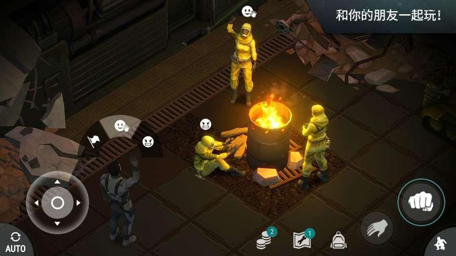 世界末日生存汉化最新版手机游戏免费下载图2