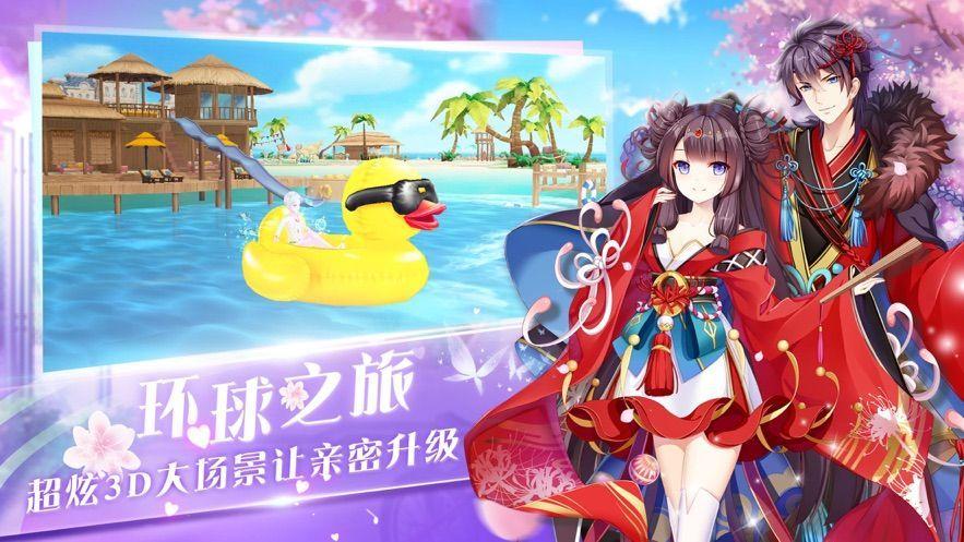 心舞手机游戏官网下载最新安卓版本图1