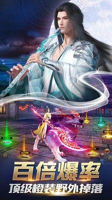 仙风之剑舞手游最新官网版图片1