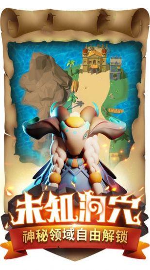 超能勇士之野兽之战手游官方正版图0