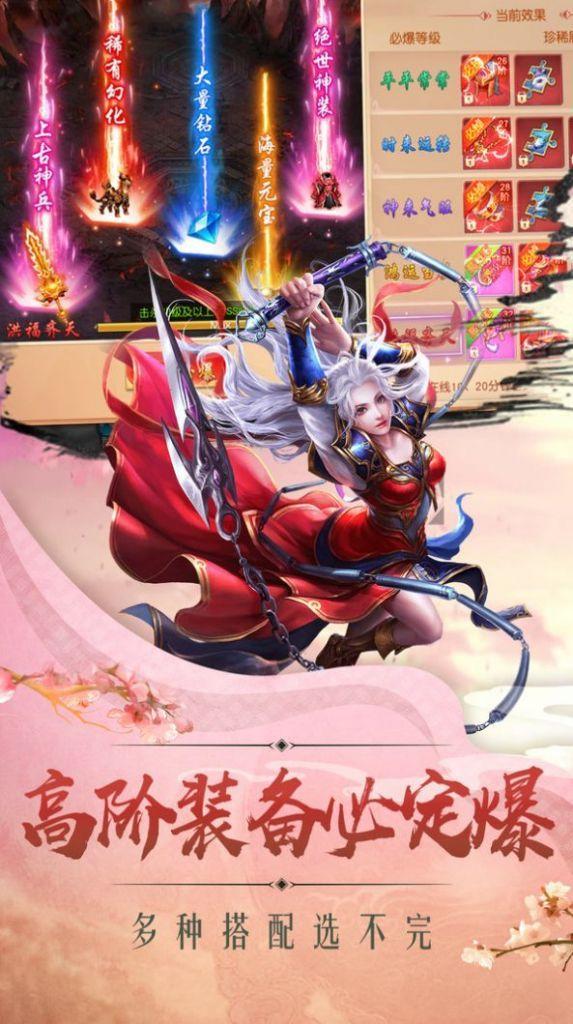 天魔血月手游官网官方版图2