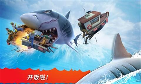 饥饿鲨进化无限金币版无限钻石版安装下载无敌版图1
