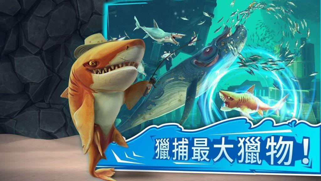 饥饿鲨世界3.6.0修改999亿钻石高级破解版图2