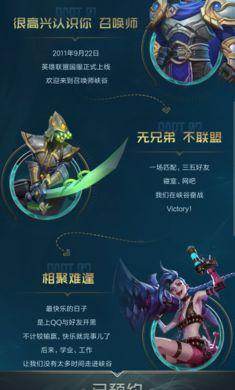 lol atrix峡谷手游官方下载图1