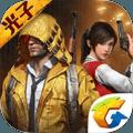 和平精英亚洲服务苹果iOS游戏官网版下载