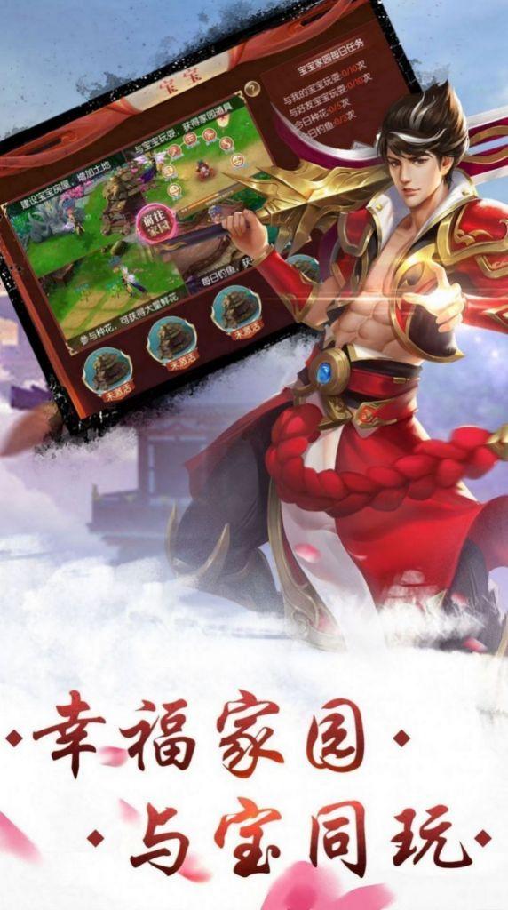 混沌紫墟手游最新官网版图0