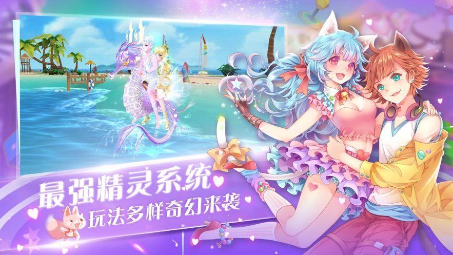 下载心舞奥运会官网官方版图3