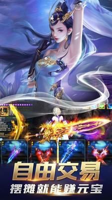 仙风之剑舞手游最新官网版图0