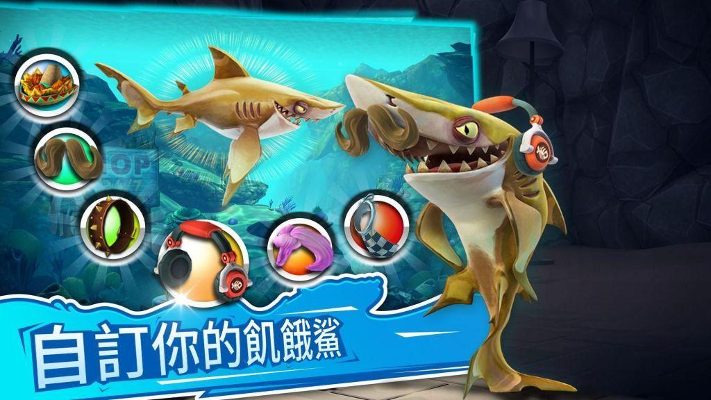 饥饿鲨世界3.6.0修改999亿钻石高级破解版图3