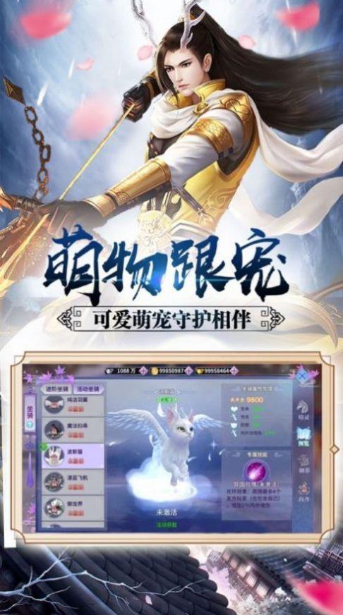剑影寒江客手游官方版图1