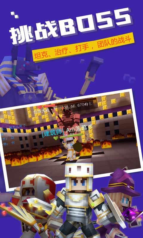 奶块游戏官方安卓最新版本下载安装图4