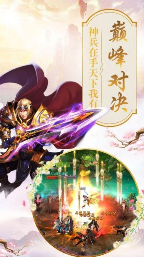 魔道冥神传手游官方安卓版图2