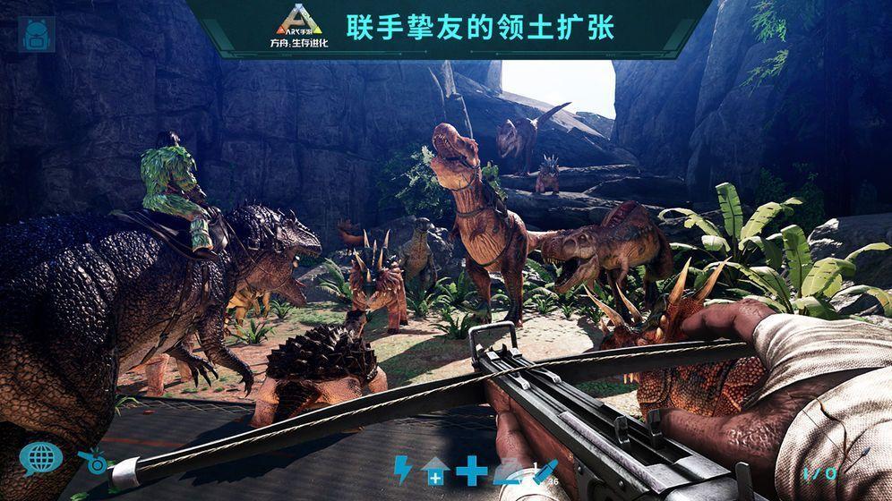 方舟生存进化洪荒归来mod游戏手机版图0