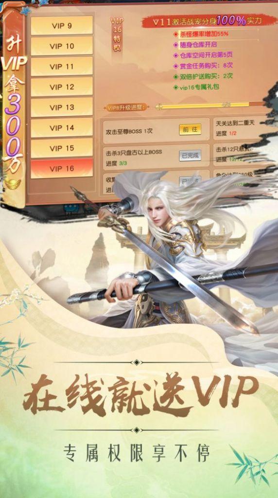 天魔血月手游官网官方版图3