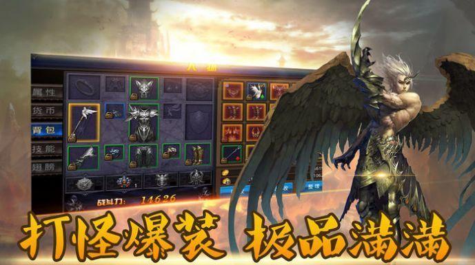 奇迹天使之翼手游最新官网版图3