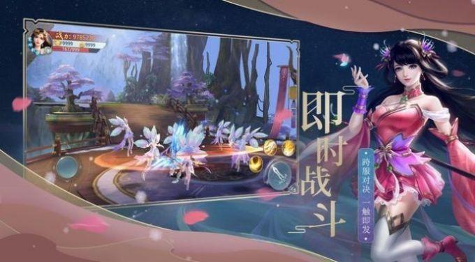 大道仙途传说手游官方版图片1