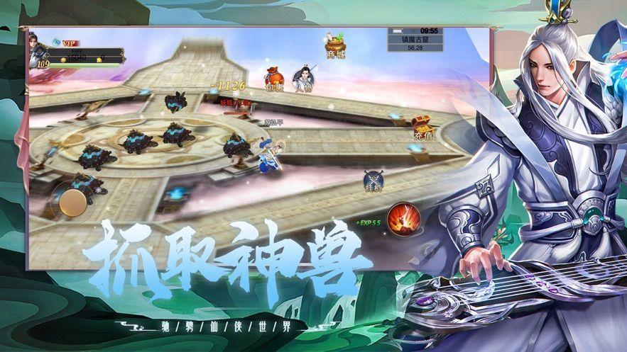 刀剑如梦之武侠风手游官网正式版图片1