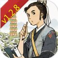 江南百景图1.2.8破解版无限补天石安卓