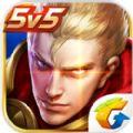 王者荣耀1.34.1.11官方下载并更新最新版本