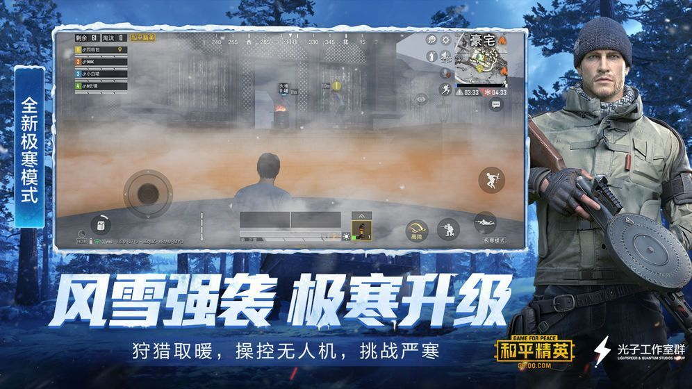 和平英雄游戏官网下载安卓版图0
