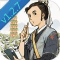 江南百景图1.2.7破解版免费内购最新版