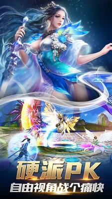 仙风之剑舞手游最新官网版图3
