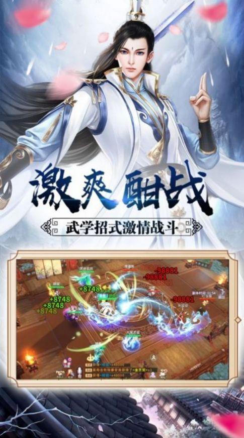 剑影寒江客手游官方版图片1