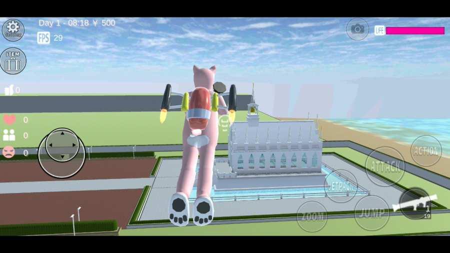 樱花模拟器最新汉化破解版下载图3
