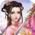 神剑浩荡手机游戏官网安卓版