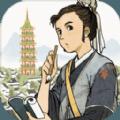 江南百景图游戏最新安卓版下载