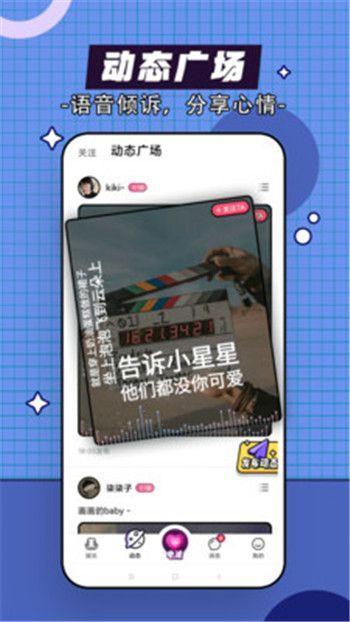 蜜芽宫177.mon记住门户网站视频更新的官方版本图0