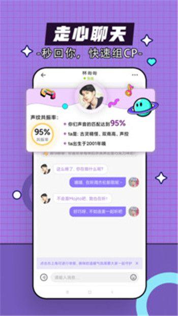 蜜芽宫177.mon记住门户网站视频更新的官方版本图3