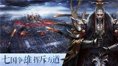 逐鹿大秦帝王权术手游官方版图片1