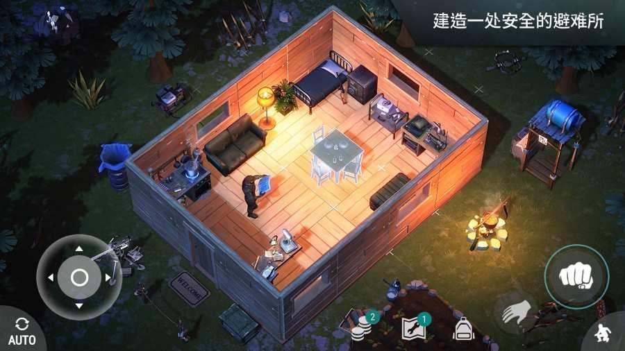 世界末日生存汉化最新版手机游戏免费下载图1
