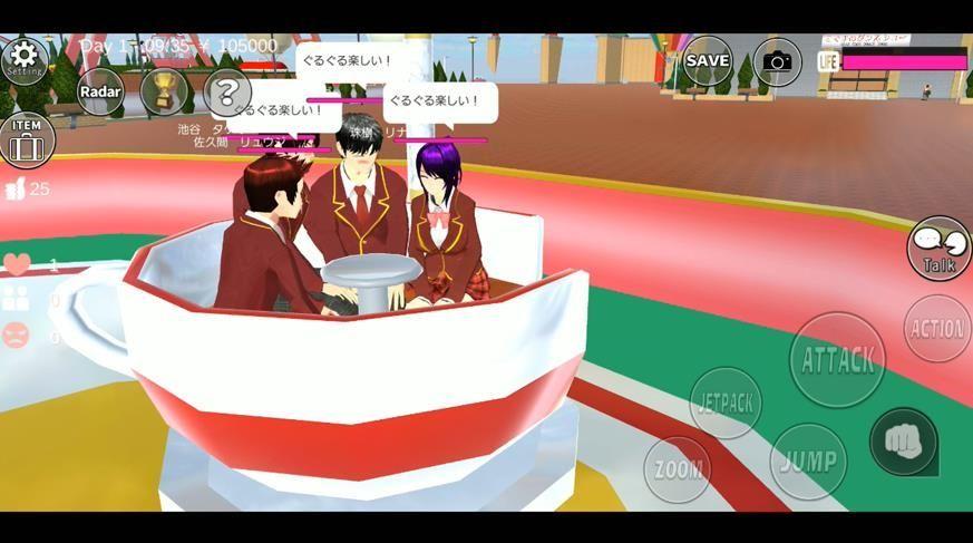 樱花校园模拟器更新了轮椅最新版图3