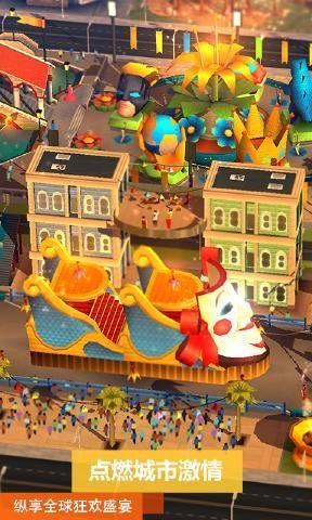 模拟城市我是市长0.20.180815.7595官方最新IOS版游戏下载图3
