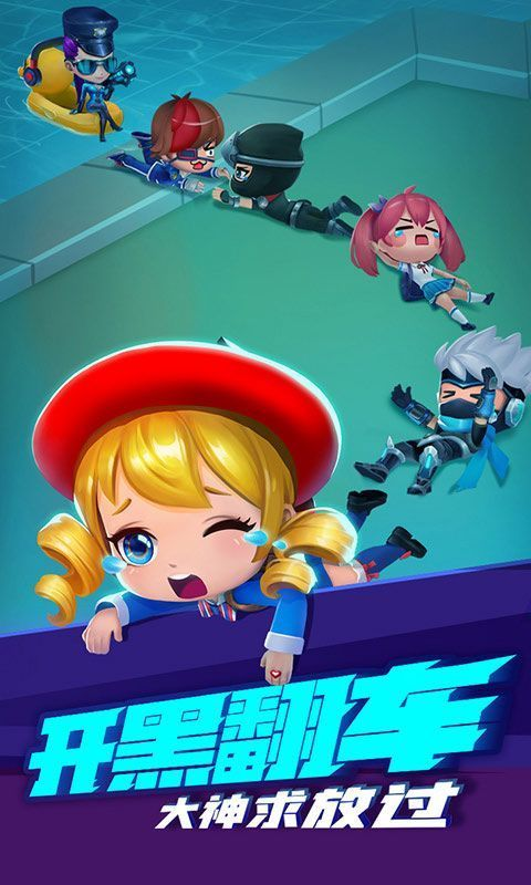 逃跑吧少年5.6.3梦幻水乐园无限钻石版图3