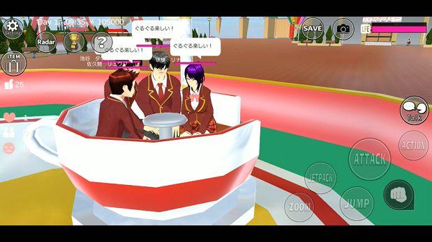 樱花校园模拟器国王版中文最新版图2