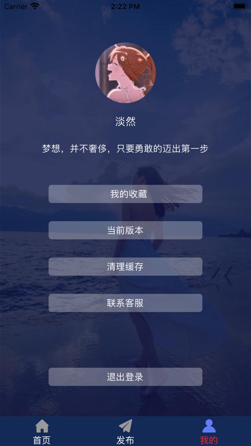 旅美拍APP安卓官方版图1